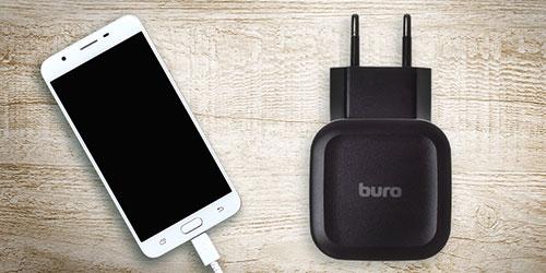Зарядные устройства BURO