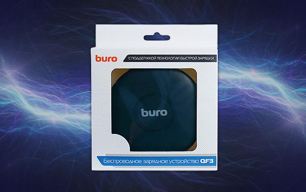 BURO QF3 QC3.0