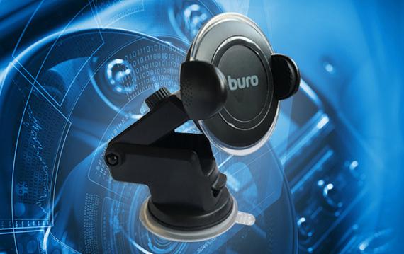 BURO CWC-QC1 QC3.0: беспроводное зарядное устройство с автомобильным держателем
